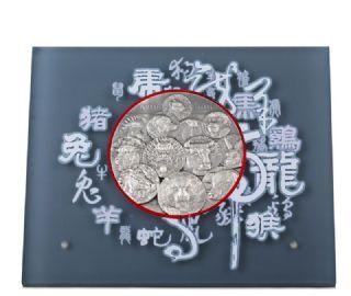 十二生肖纪念章