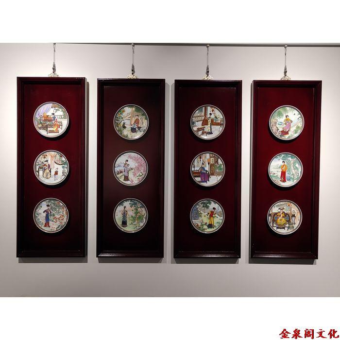 红楼梦十二金钗艺术彩