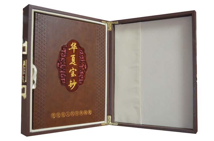 第一套人民币典藏(11枚
