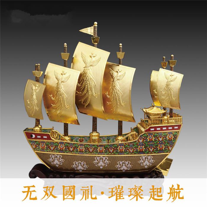 景泰蓝《友谊之船》霍