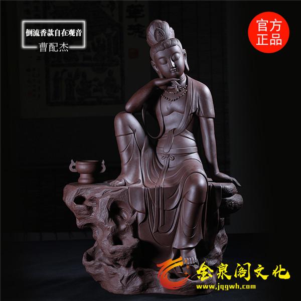 宜兴紫砂雕塑名家曹配