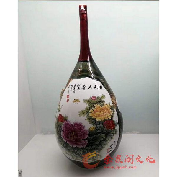 瓷中帝王《盛世和瓶》